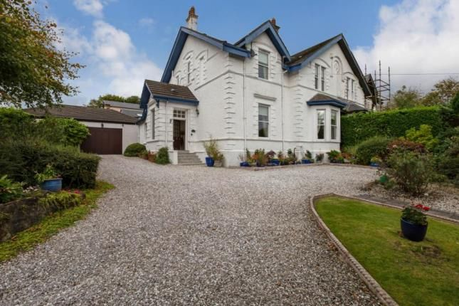 Thumbnail Semi-detached house for sale in North Biggar Road, Airdrie, North Lanarkshire