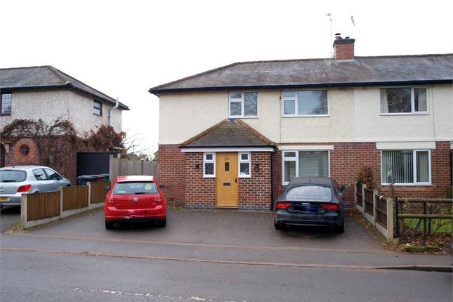 3 bed semi-detached house for sale in Milton Road, Repton, Derby