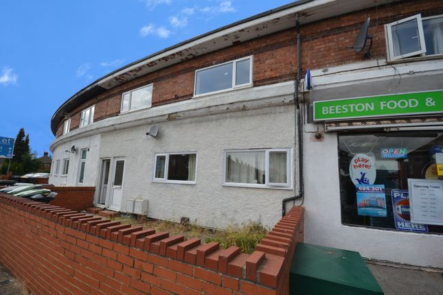 Lilac Crescent, Beeston, Nottingham NG9
