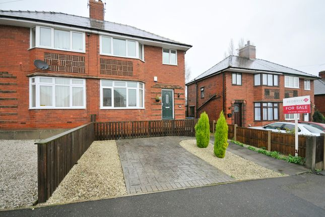 Thumbnail Semi-detached house to rent in Highbury Road, Chesterfield