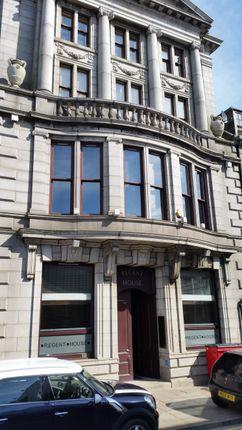 Thumbnail Office to let in Regent House Regent Quay, Aberdeen