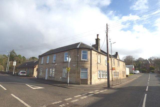 Thumbnail Flat to rent in Braidwood Road, Crossford, Lanark