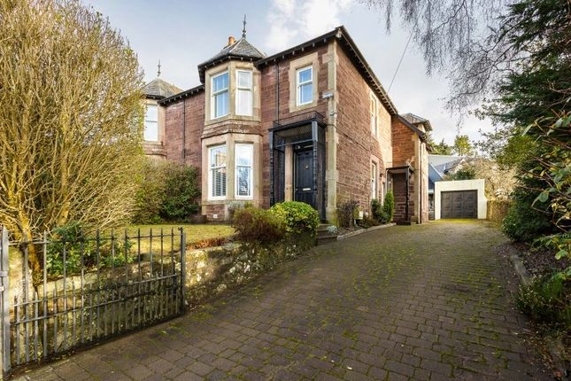 Thumbnail Semi-detached house for sale in Ewanfield, Crieff, Perthshire