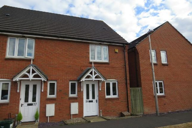 Thumbnail End terrace house to rent in Willow Close, St. Georges, Weston-Super-Mare