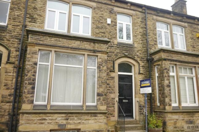 Thumbnail Terraced house to rent in Radcliffe Lane, Pudsey