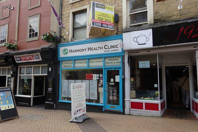 Thumbnail Retail premises for sale in 17 Leeming Street, Mansfield, Nottinghamshire