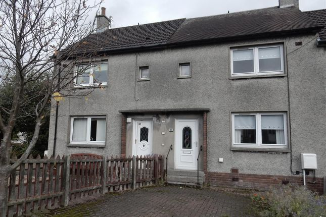 Thumbnail Detached house to rent in Craignethan View, Kirkmuirhill, Lanark