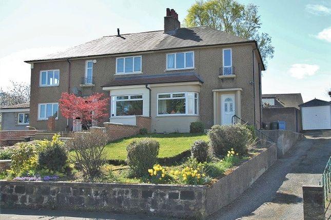 Thumbnail Semi-detached house for sale in Carronvale Road, Larbert