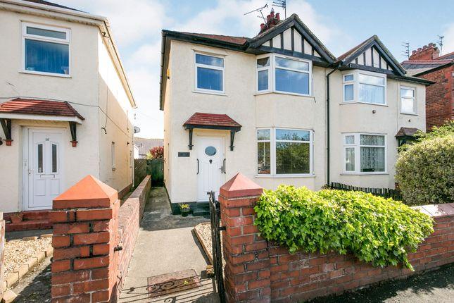 Thumbnail Property for sale in Marine Road, Prestatyn, Denbighshire, North Wales