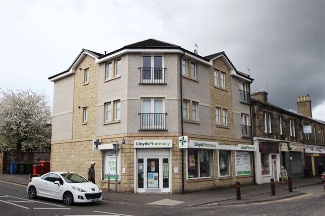 Thumbnail Flat to rent in Union Road, Falkirk