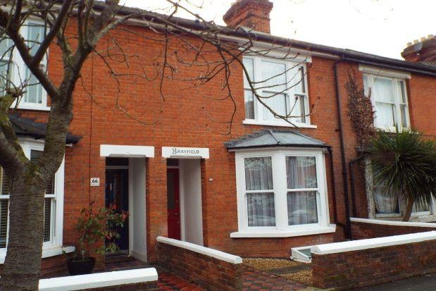 Thumbnail Terraced house to rent in Salisbury Road, Penenden Heath, Maidstone