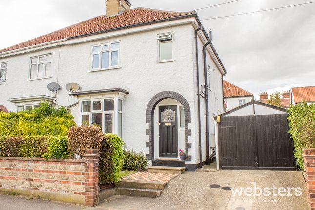 Thumbnail Semi-detached house for sale in Portersfield Road, Norwich