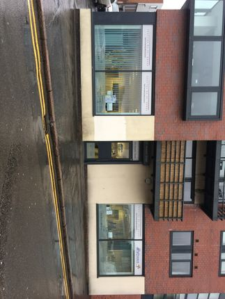 Thumbnail Office for sale in Alcester Street, Deritend, Birmingham