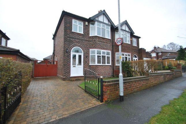 Thumbnail Property to rent in Stetchworth Road, Walton, Warrington
