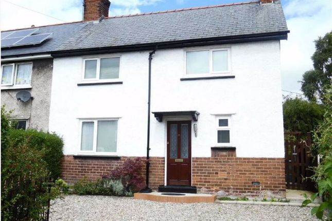 Thumbnail Detached house for sale in Second Avenue, Gwersyllt, Wrexham