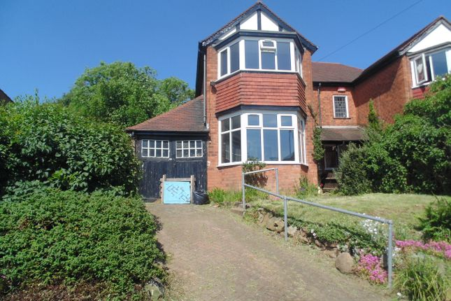 Thumbnail Semi-detached house to rent in Elmbridge Road, Great Barr