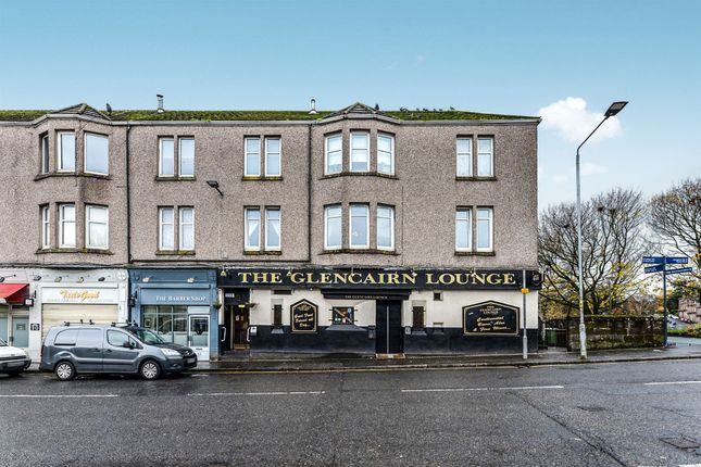 Thumbnail Property for sale in Woodvale, Lennox Street, Renton, Dumbarton