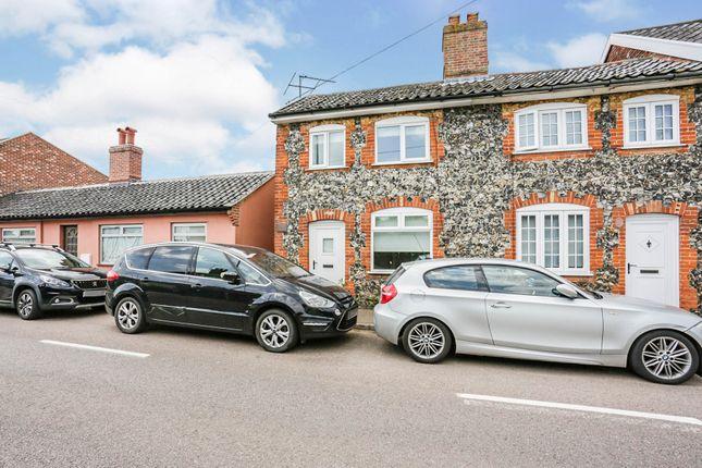 2 bed end terrace house for sale in College Road, Framlingham, Woodbridge IP13