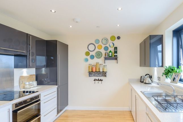 Thumbnail Flat for sale in Pinnacle House, Enfield