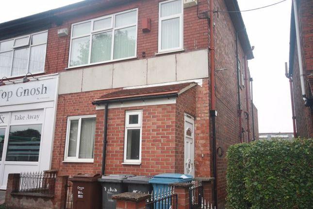 Thumbnail Flat to rent in Southcoates Lane, Hull