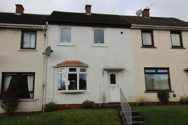 Thumbnail Property to rent in Bowden Park, East Kilbride, Glasgow