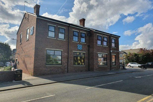 Thumbnail Flat to rent in 4 Bevan Way, Sheffield