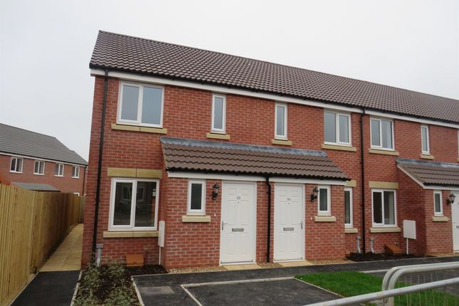 2 bed end terrace house for sale in Heathfield Gardens, Bathpool, Taunton