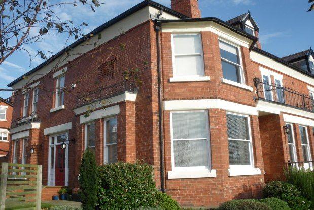 Thumbnail Property to rent in Salisbury Road, Garston, Liverpool