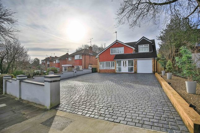 Thumbnail Detached house for sale in Carisbrooke Way, Cyncoed, Cardiff