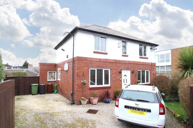 3 bed detached house for sale in Shadwell Lane, Moortown, Leeds LS17