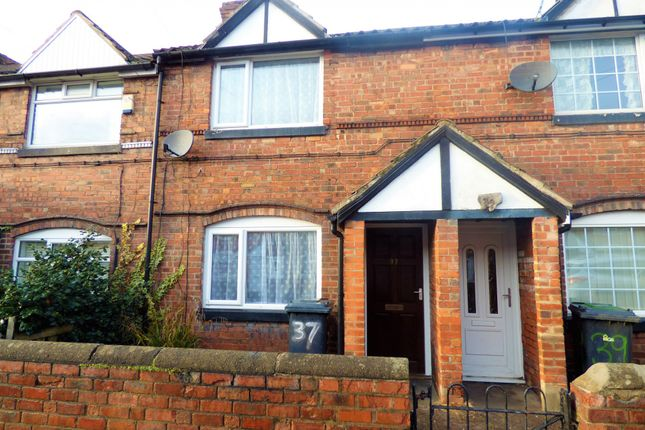 Thumbnail Terraced house to rent in Scarsdale Street, Dinnington, Sheffield, South Yorkshire