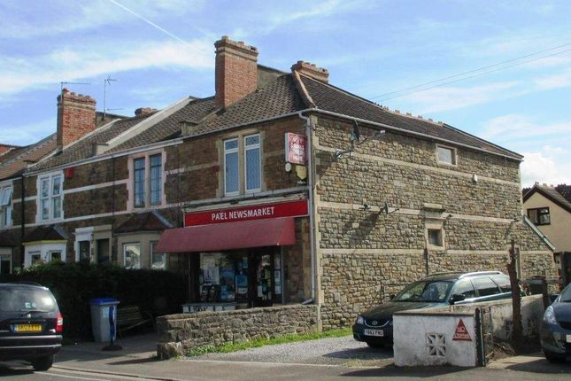 Thumbnail Retail premises for sale in Strode Road, Clevedon