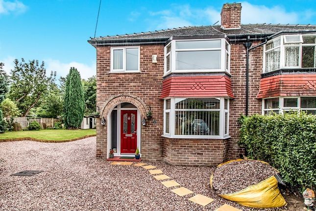 Thumbnail Semi-detached house for sale in Tuscan Road, Didsbury, Manchester