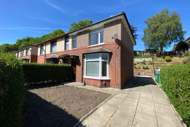 Thumbnail Semi-detached house to rent in Royle Road, Rochdale
