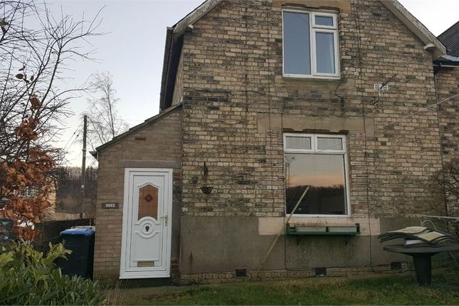 Thumbnail Semi-detached house to rent in South Terrace, Esh Winning, Durham