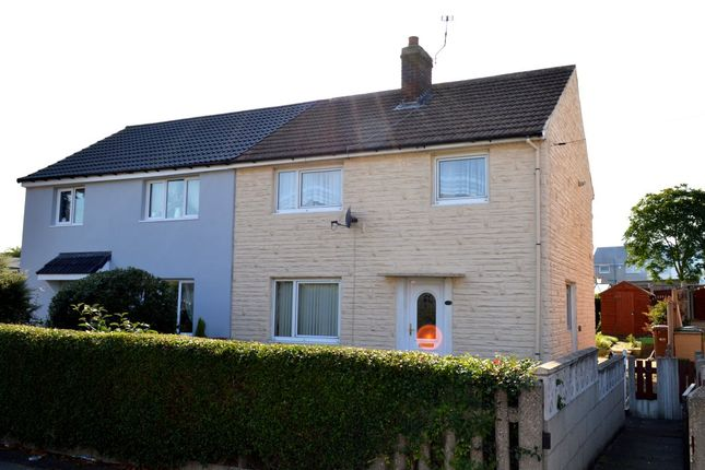 Thumbnail Semi-detached house to rent in Cromwell Road, Castleford