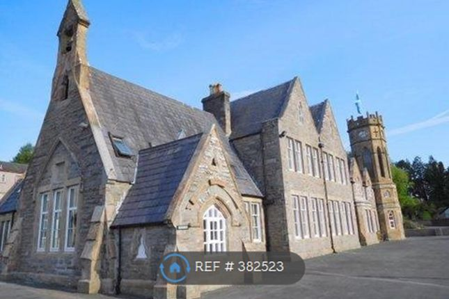Thumbnail Flat to rent in Hillview Apartments, Newton Stewart
