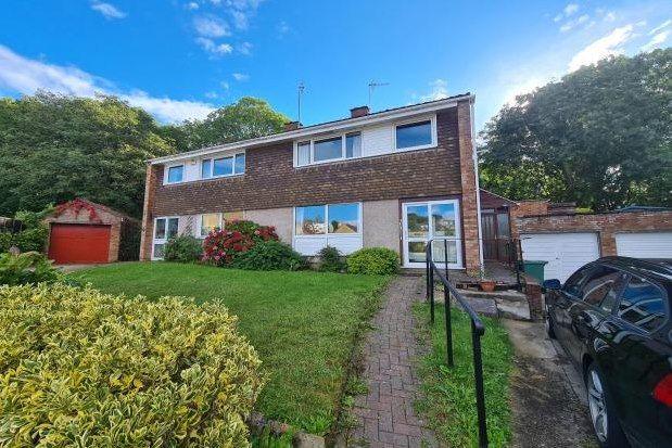 3 bed property to rent in Hazel Gardens, Bristol BS35