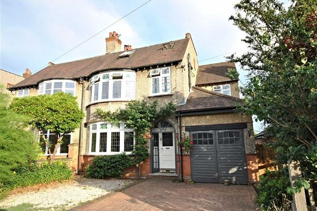 Thumbnail Semi-detached house for sale in Ridgeway, Abington, Northampton