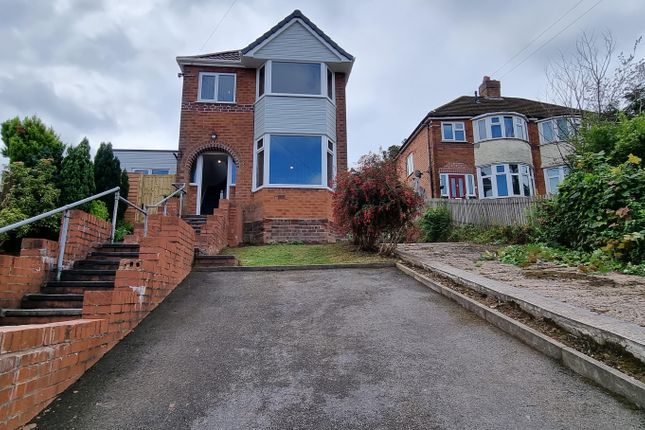 3 bed property to rent in The Rise, Great Barr, Birmingham B42