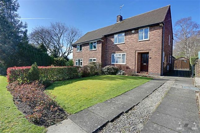 Thumbnail Semi-detached house for sale in Ulverston Road, Newbold, Chesterfield, Derbyshire
