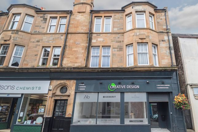 Thumbnail Flat for sale in High Street, Dunblane