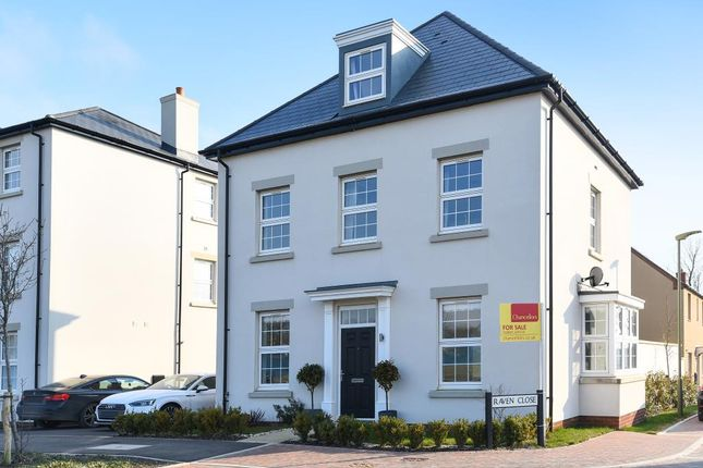 Thumbnail Detached house for sale in Wellington Road, Upper Heyford