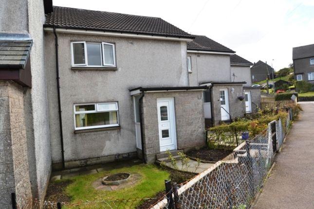 2 bedroom terraced house for sale in Oakfield, Tarbet