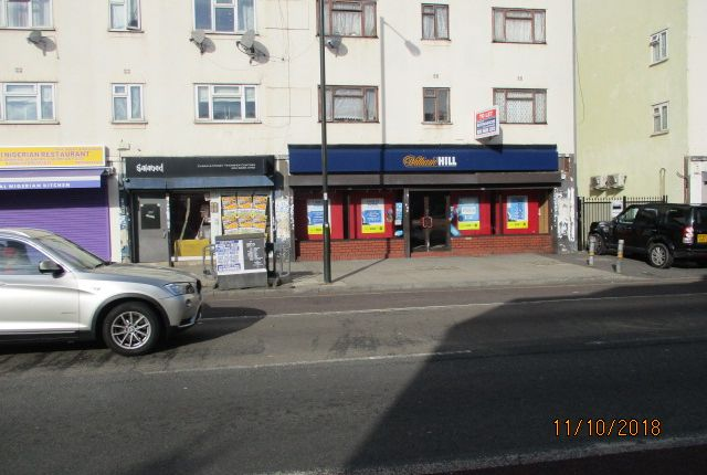Thumbnail Retail premises to let in Monarch Parade, London Road, Mitcham