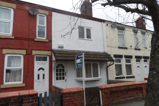 Thumbnail Terraced house to rent in Crescent Road, Ellesmere Port, Cheshire
