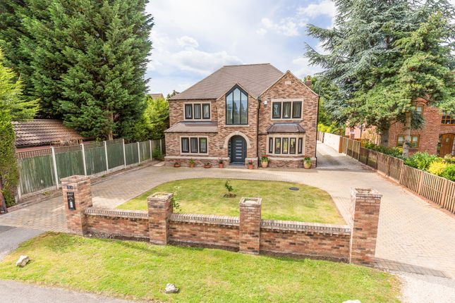 Thumbnail Detached house for sale in 1 Warnington Drive, Bessacarr, Doncaster