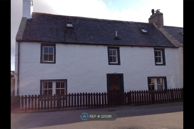 Thumbnail Semi-detached house to rent in Allan Square, Cromarty