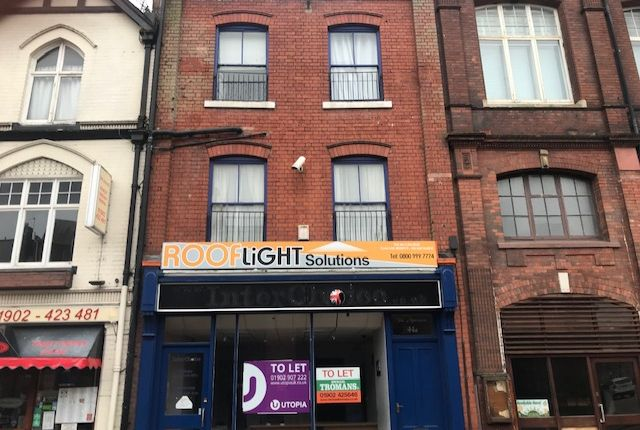 Thumbnail Retail premises to let in Berry Street, Wolverhampton