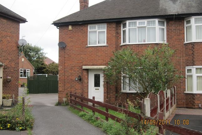 Thumbnail Semi-detached house to rent in Greendale Gardens, Aspley, Nottingham